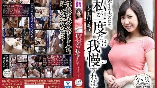 KAM-080 I Seduced My Buddy's Girlfriend -> Secretly Filmed It -> Then Posted It Online